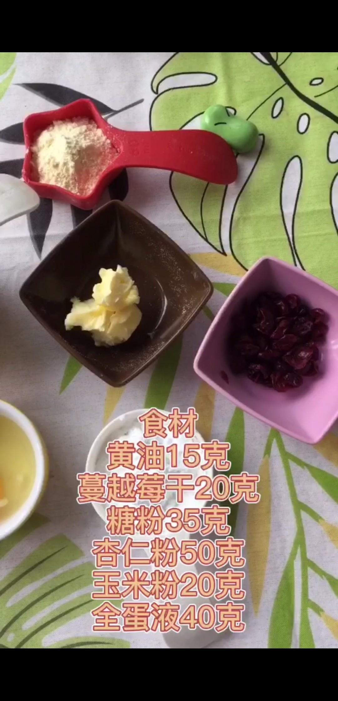 吃到停不下来!超浓郁杏仁蔓越莓酥饼的做法大全