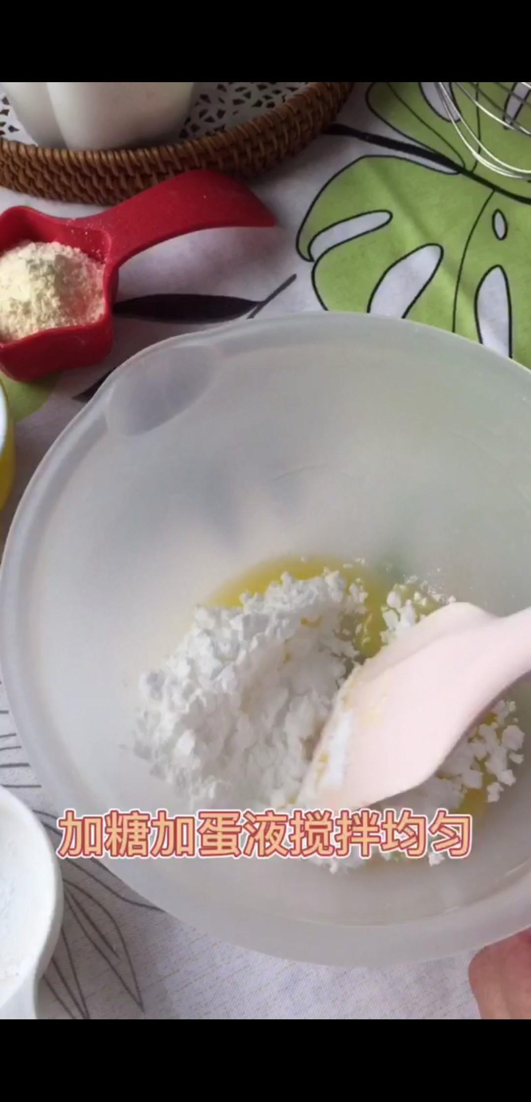 吃到停不下来!超浓郁杏仁蔓越莓酥饼的家常做法
