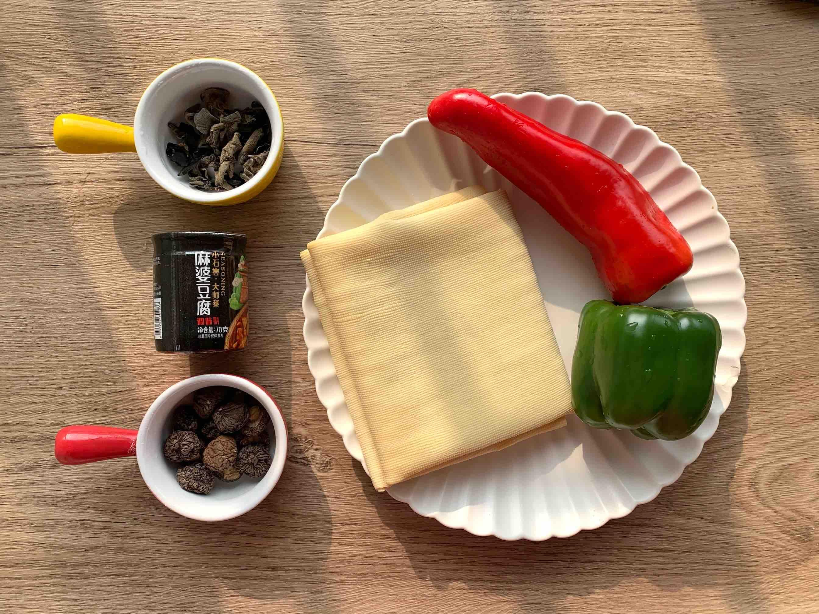 素菜也下饭‼️香辣炖豆皮的做法大全