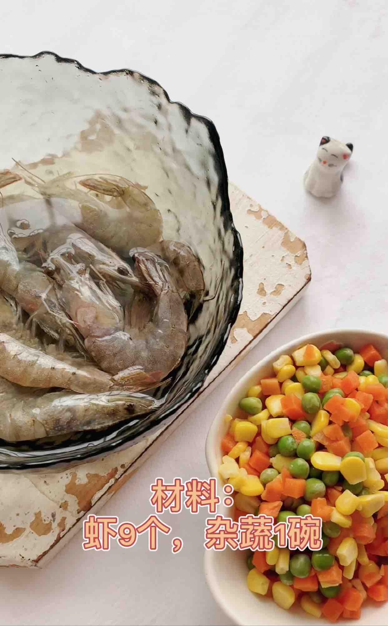 分分钟光盘❗️虾仁炒杂蔬的步骤