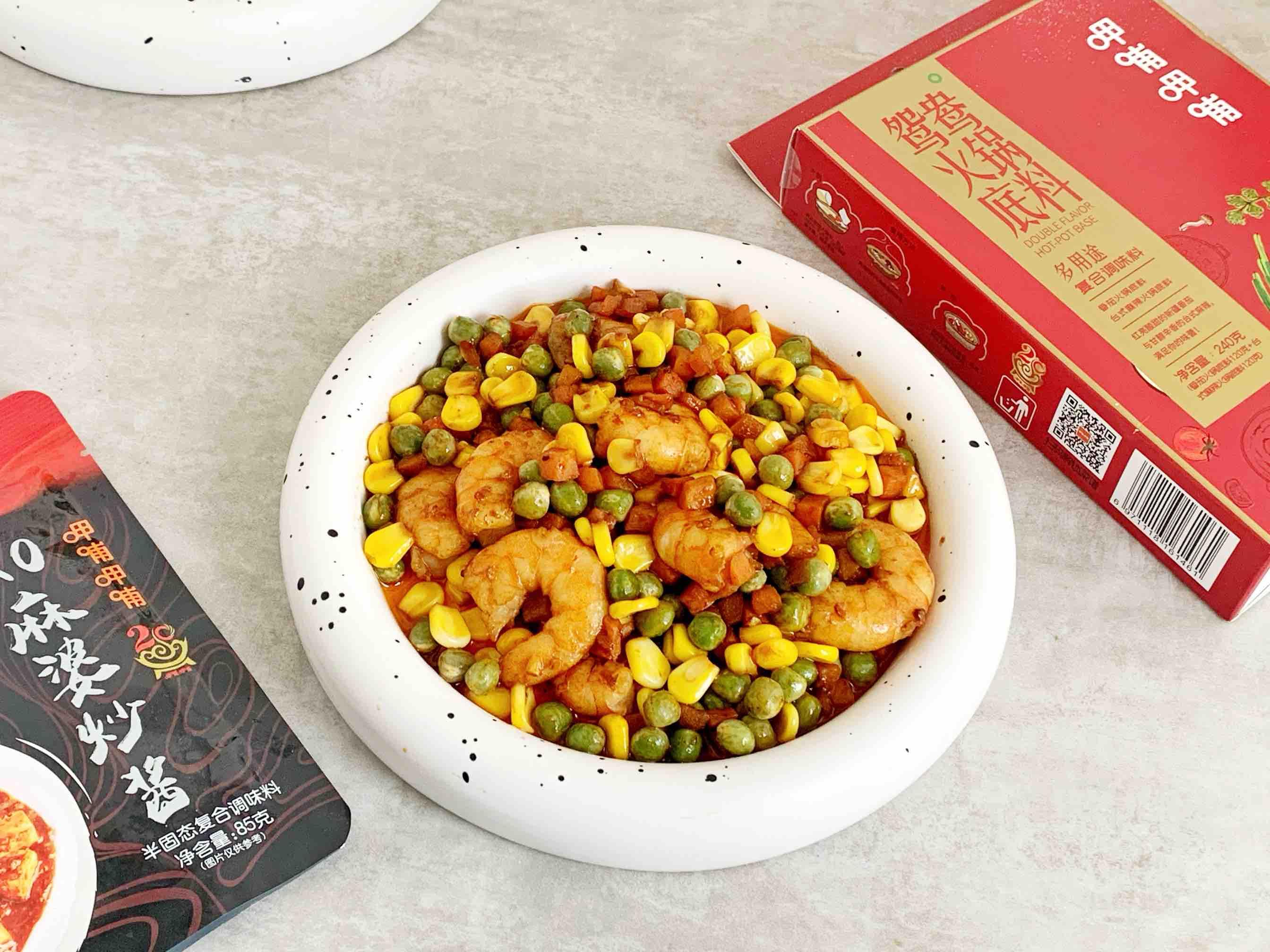 分分钟光盘❗️虾仁炒杂蔬成品图