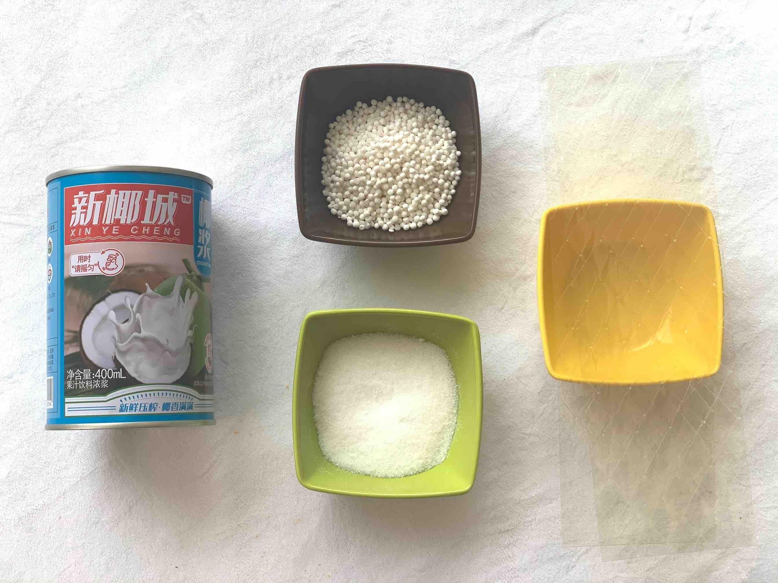 椰汁西米糕!椰香浓郁超好吃的步骤
