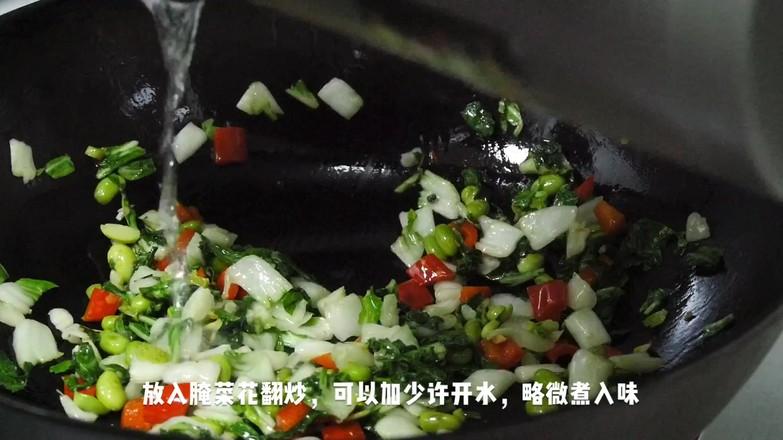 腌菜花炝毛豆米怎么做