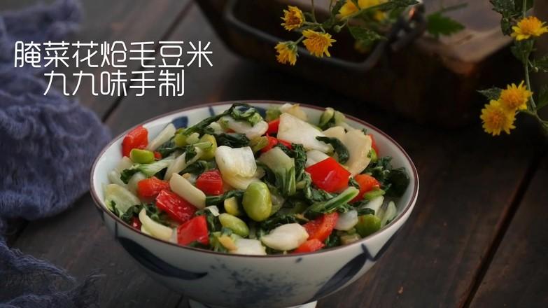腌菜花炝毛豆米怎么炒