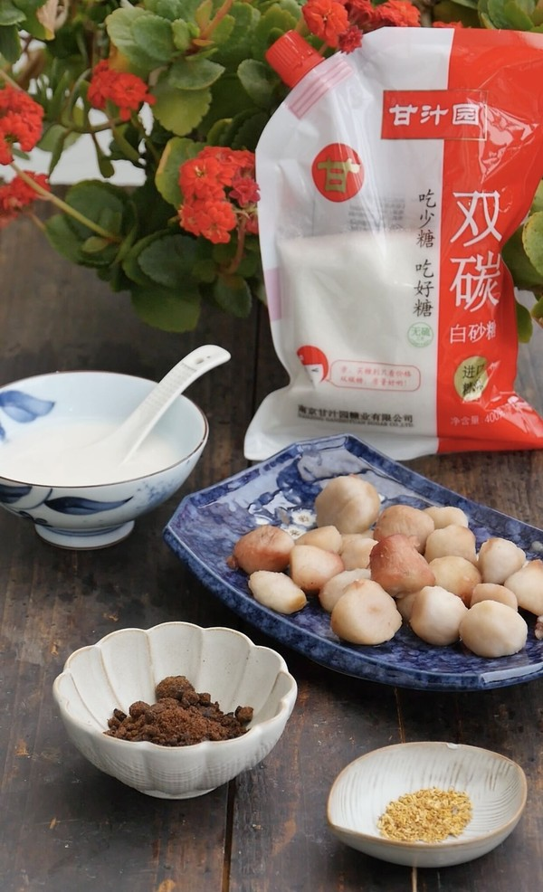 汤色酱红香甜润滑的桂花糖芋苗的简单做法