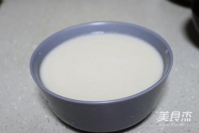 豆浆风味的紫薯双色花卷的家常做法