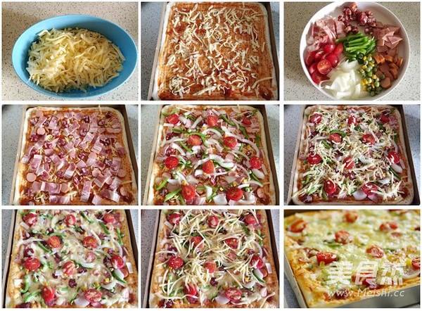 方形披萨的做法图解