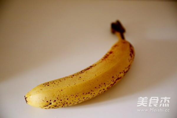 香蕉牛奶的做法图解