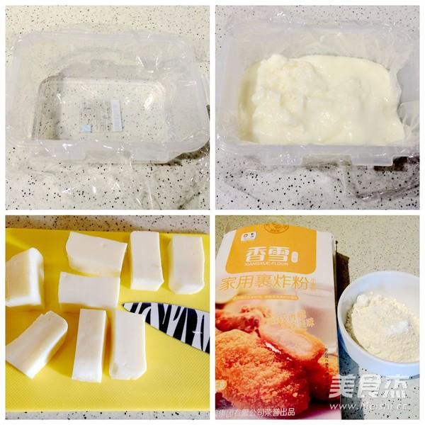 脆皮炸鲜奶的做法图解