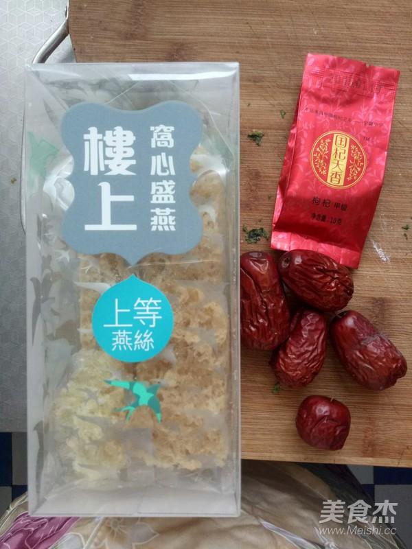 红枣枸杞炖燕窝的做法大全