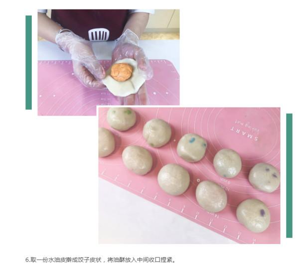 中秋星空蛋黄酥:一口吃掉半个星空,来一口怎么做