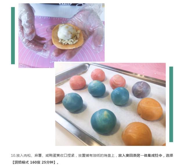 中秋星空蛋黄酥:一口吃掉半个星空,来一口怎么煸