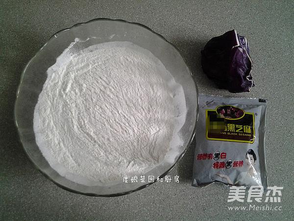紫甘蓝黑芝麻汤圆的做法大全