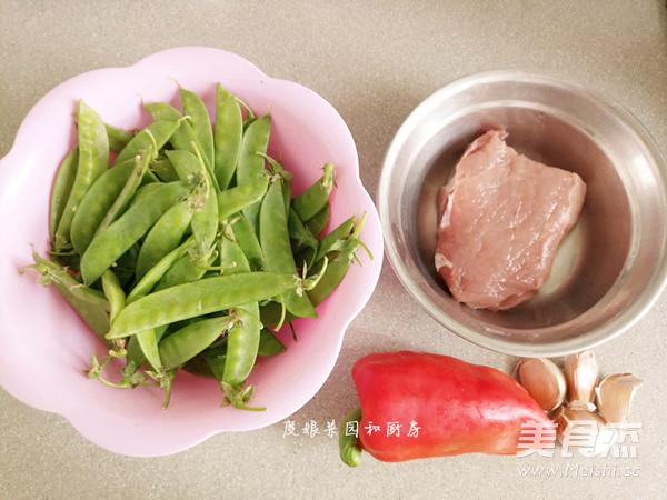 荷兰豆炒肉的做法大全