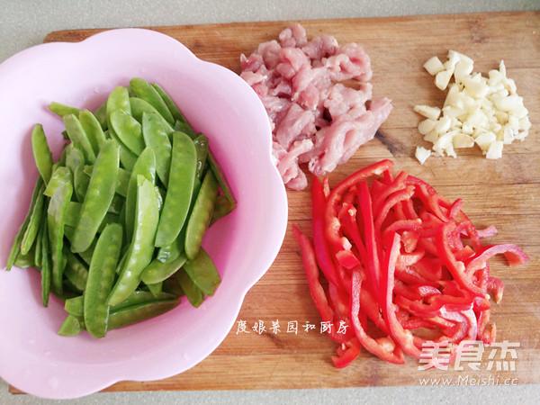 荷兰豆炒肉的做法图解