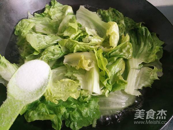 凉拌生菜怎么吃