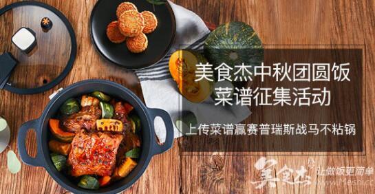 香菜肉饺怎么煮