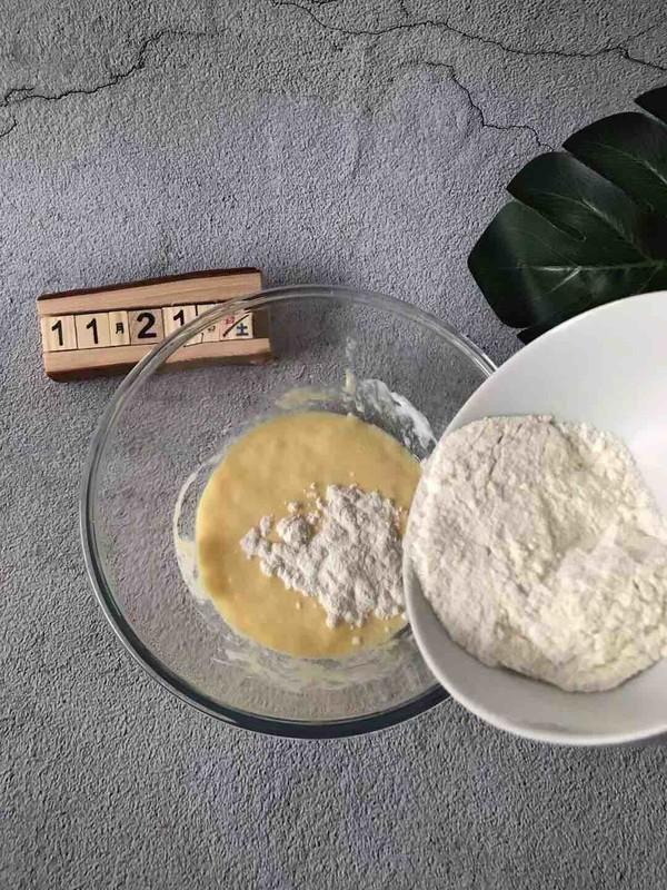 猕猴桃酸奶蒸蛋糕的家常做法