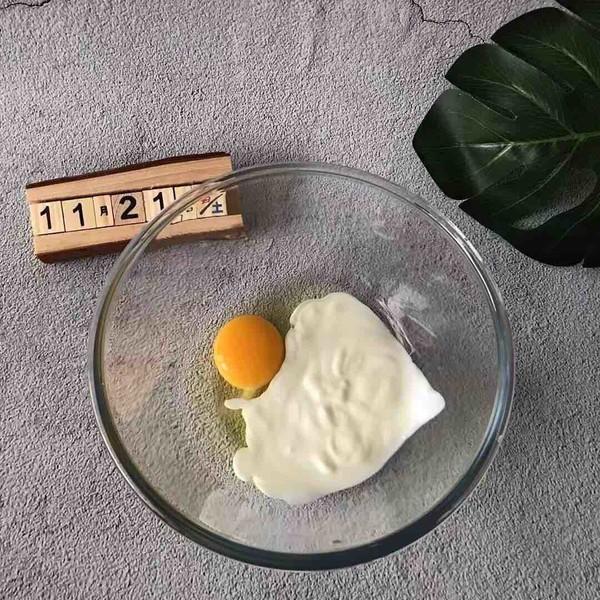 猕猴桃酸奶蒸蛋糕的做法图解