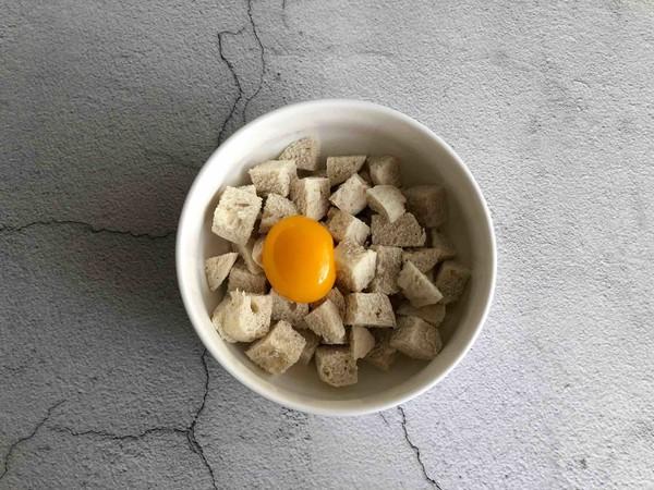 黄金馒头粒的简单做法
