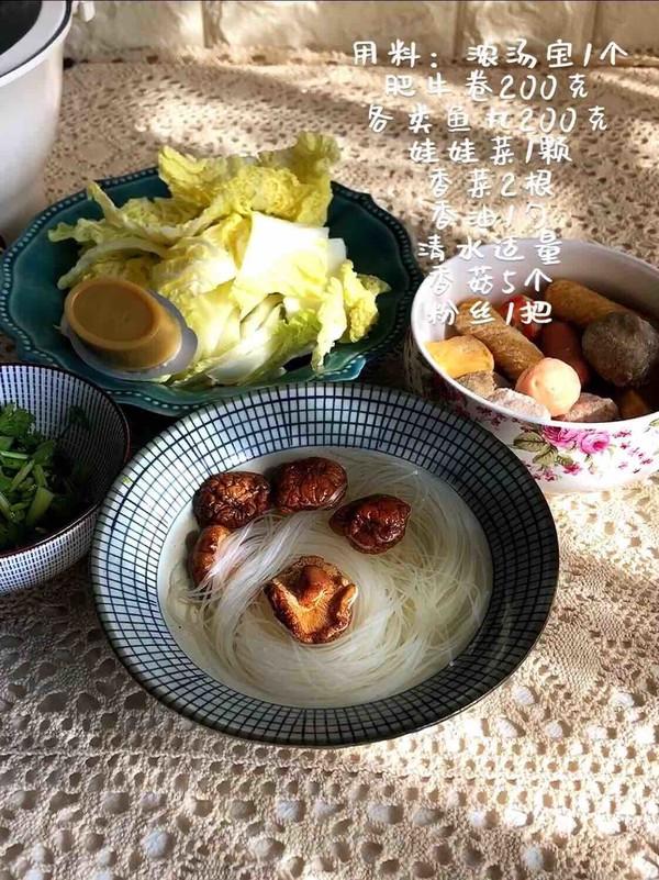 暖冬简易砂锅的做法大全