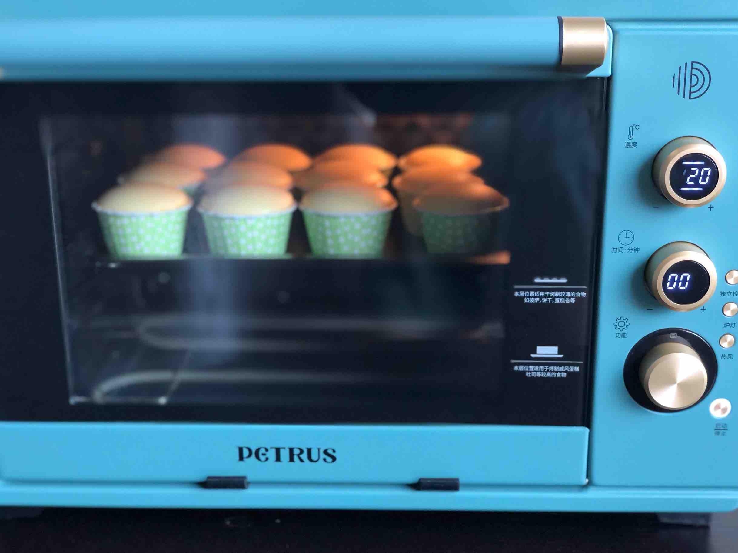 纸杯蛋糕的制作方法