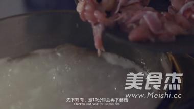 鸡肉粥怎么吃