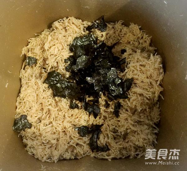 海苔肉松怎么炒