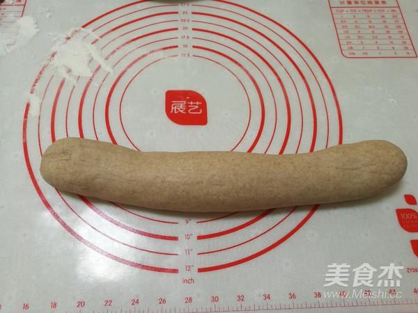 黑麦南瓜豆沙包怎么吃