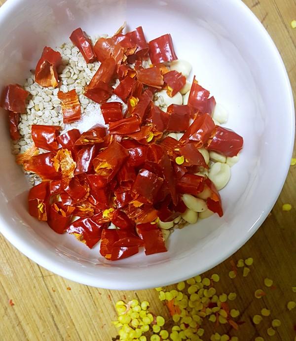 自制辣椒油的步骤