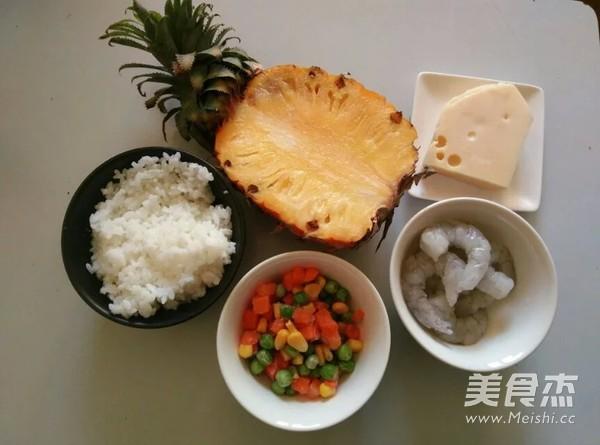 菠萝焗饭的做法大全