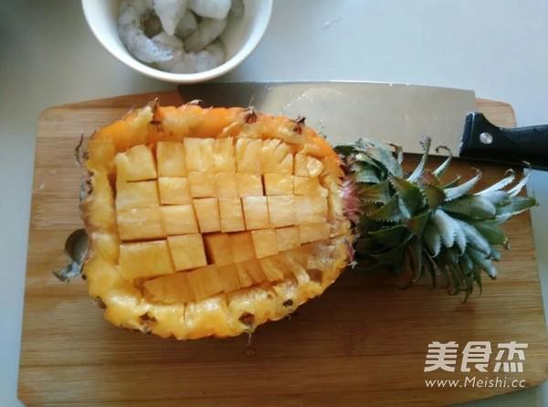 菠萝焗饭的做法图解
