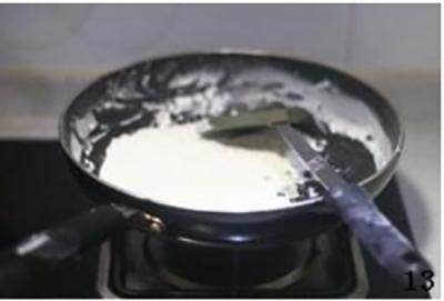 兰雀牛奶|奶香凤梨馅冰皮月饼怎么煮