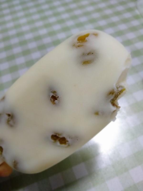 自制牛奶提子雪糕怎么煮
