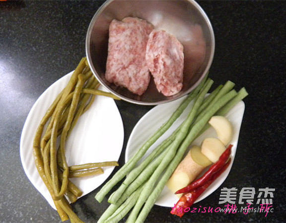 肉末双味豇豆的做法大全