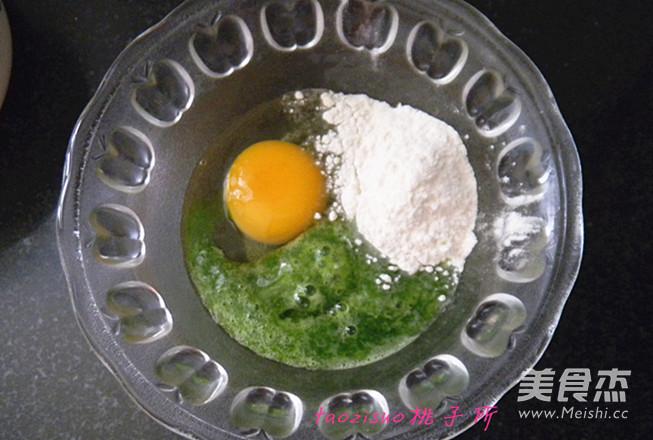 青菜煎饼的简单做法