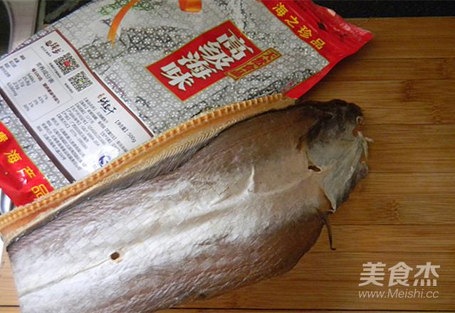 葱香蒸鳗鱼的做法大全