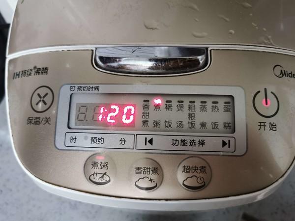 百合莲子红糖小米粥的简单做法