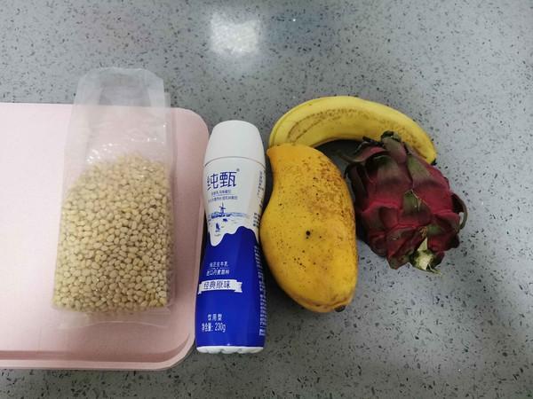 松子酸奶水果捞的做法大全