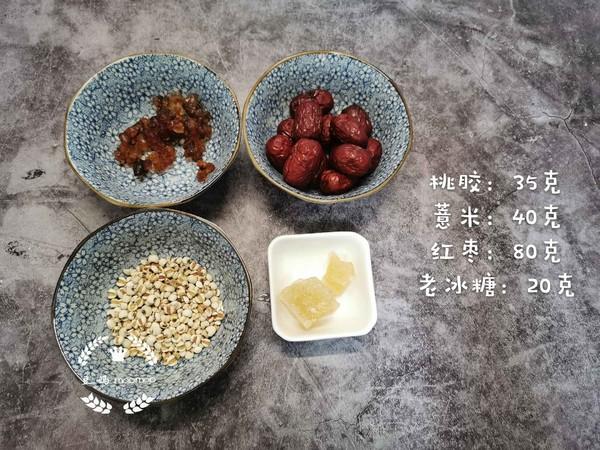 桃胶红枣薏米汤的做法大全
