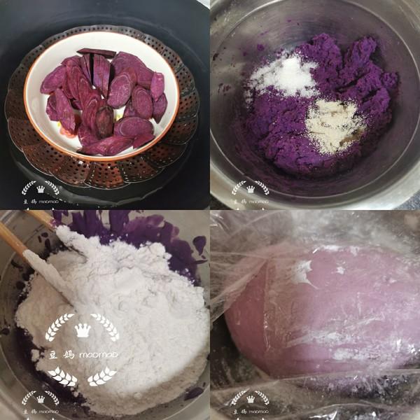菠菜紫薯彩虹馒头的做法图解