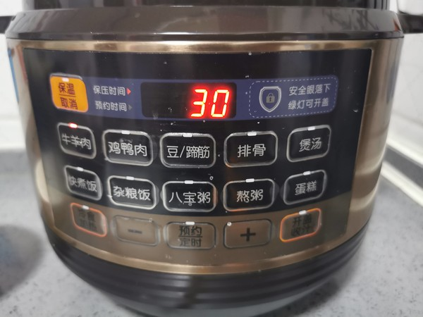 当归红枣羊肉汤的简单做法