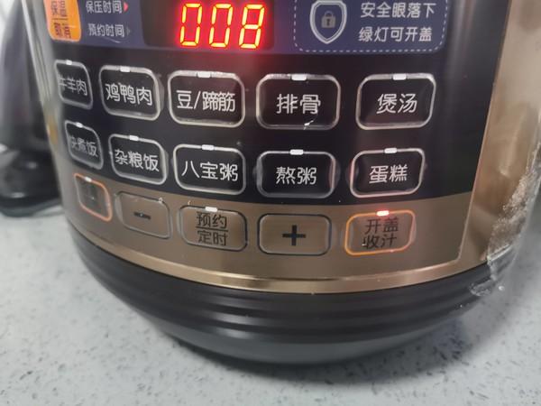 山药玉米排骨汤怎么煮