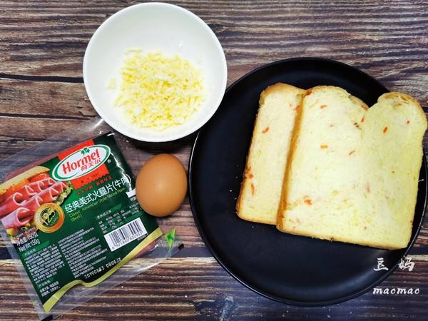 火腿鸡蛋芝士三明治的做法大全