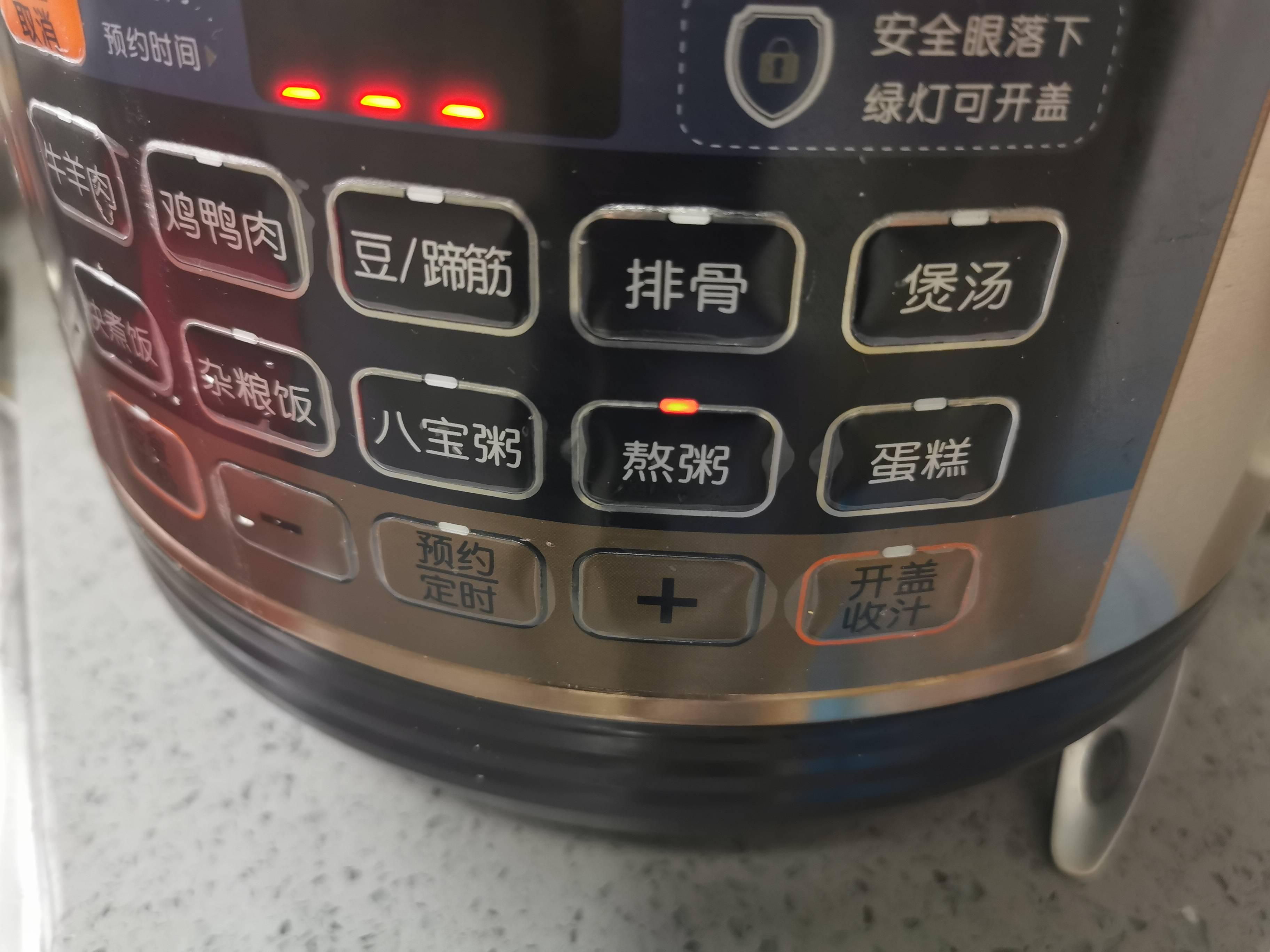 百合米粥怎么做