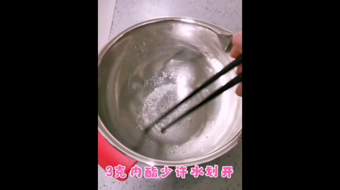家庭版豆腐脑的简单做法
