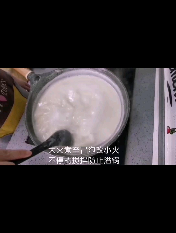白醋点豆腐的简单做法