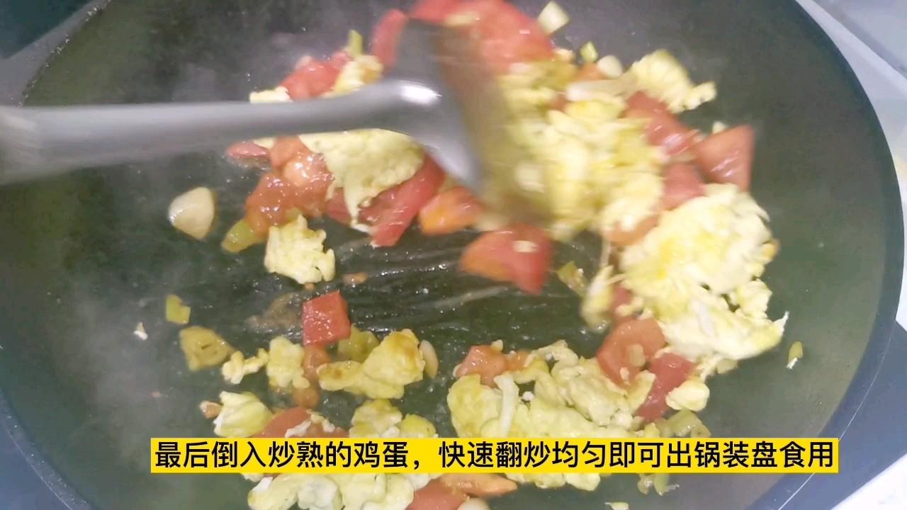 下饭神菜~西红柿炒鸡蛋,大蒜和白糖是提味的关键怎么炖