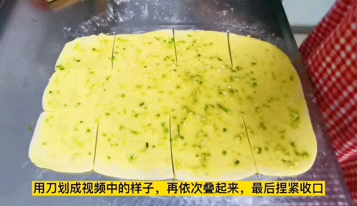 玉米面千层饼,要出多层方法很重要,颜色好看要先蒸后烙怎么炖