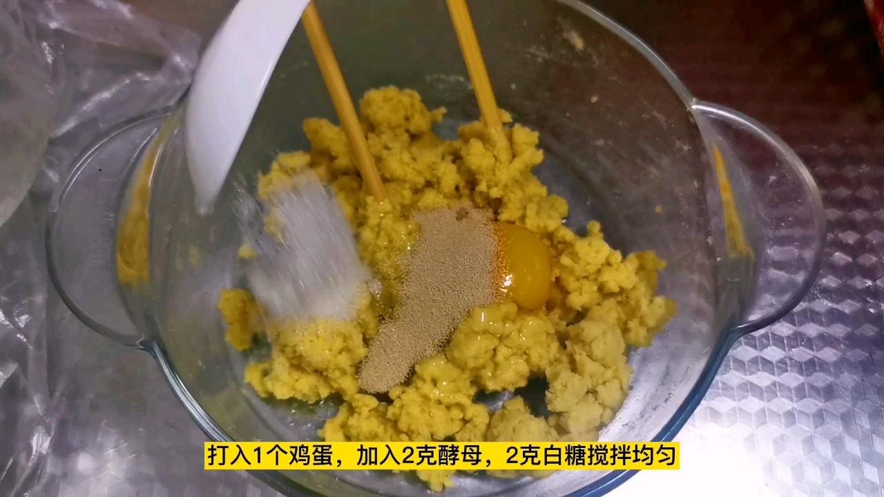 玉米面葱花小饼,爱面包还松软好吃,小孩子一口一个吃不够的做法图解